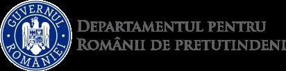 logo-DPRP-v14 (1)